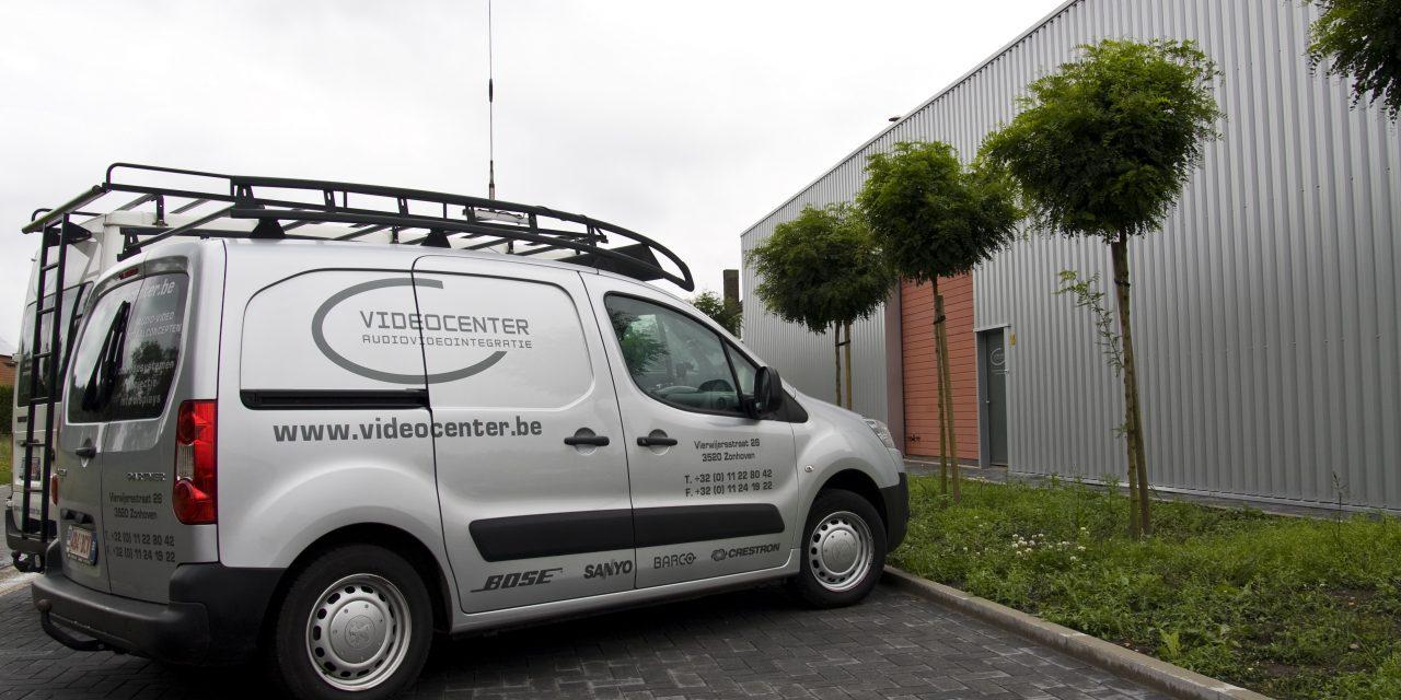 Videocenter zoekt AV Technicus!